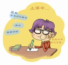 哪些表现是广州孩子得多动症的征兆